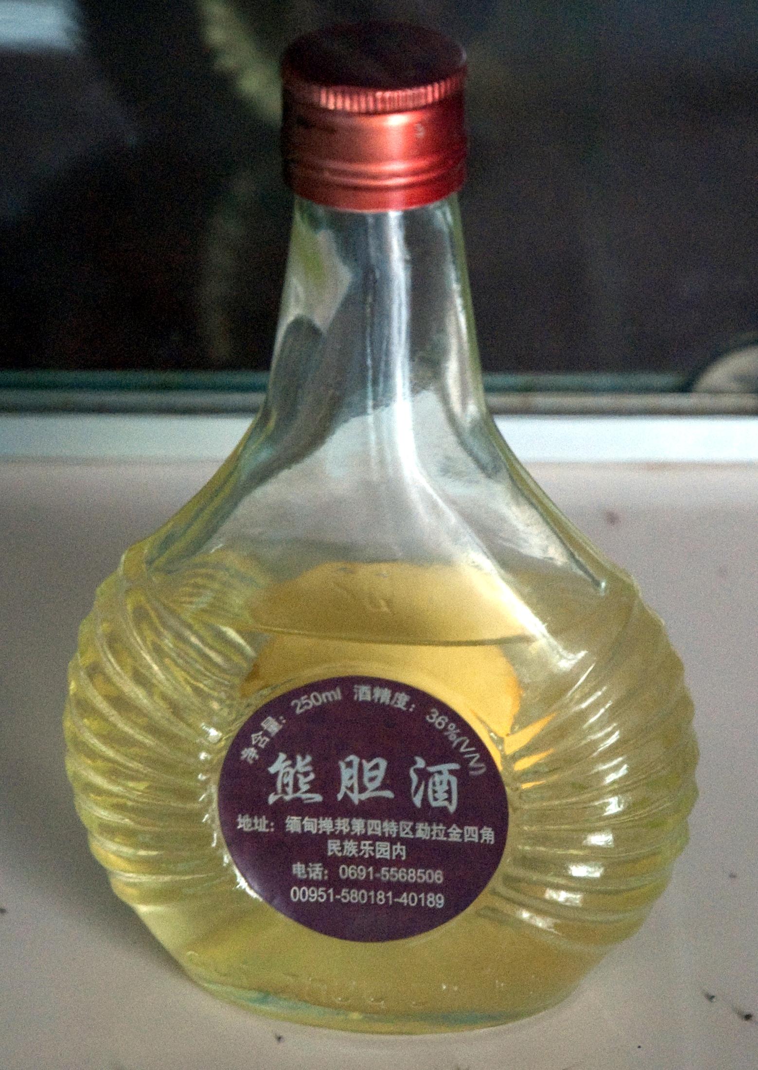 Китайская настойка медвежьей желчи на водке.